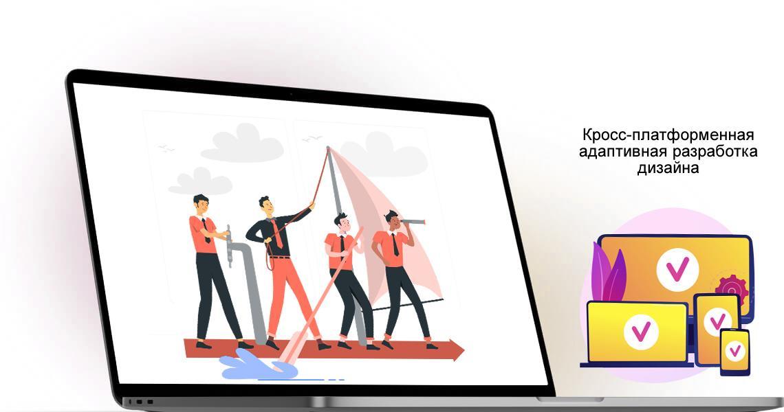 Управляйте своим бизнесом в интернет! Мощный функционал, всё самое необходимое, оригинальное исполнение. Комплексное решение для бизнеса. - Webcentr