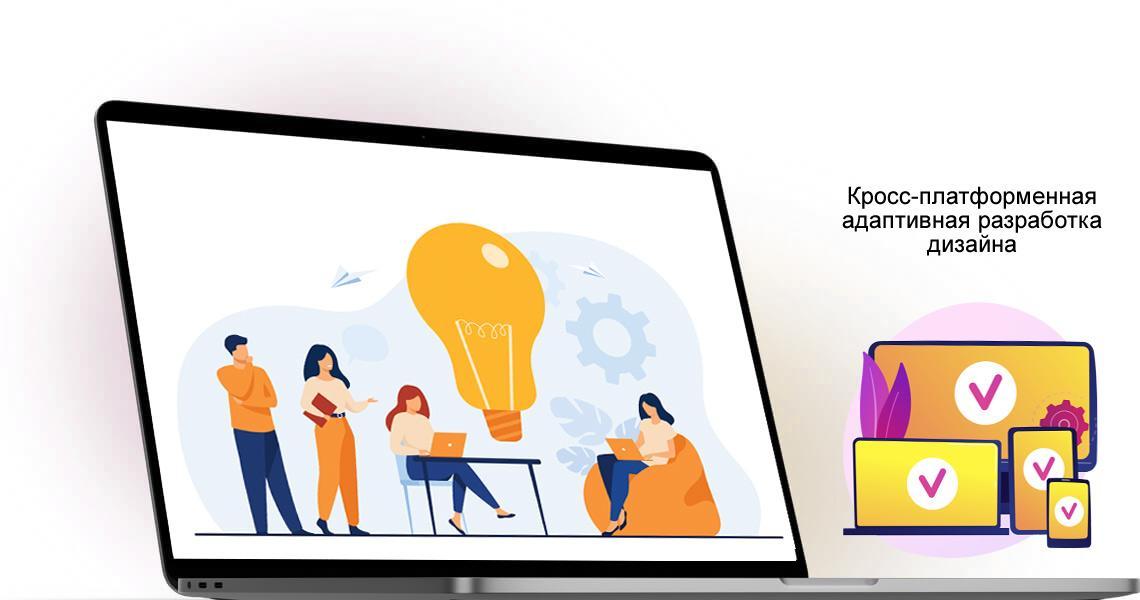 Оригинальная идея Разрабатывается  с чистого листа под оригинальную идею, под рекламную кампанию для соблюдения единого стиля. Строится самостоятельная схема формата страницы. Идея ложится новой и никому неизвестной, что сделает Ваш сайт непохожим на другие. - Webcentr