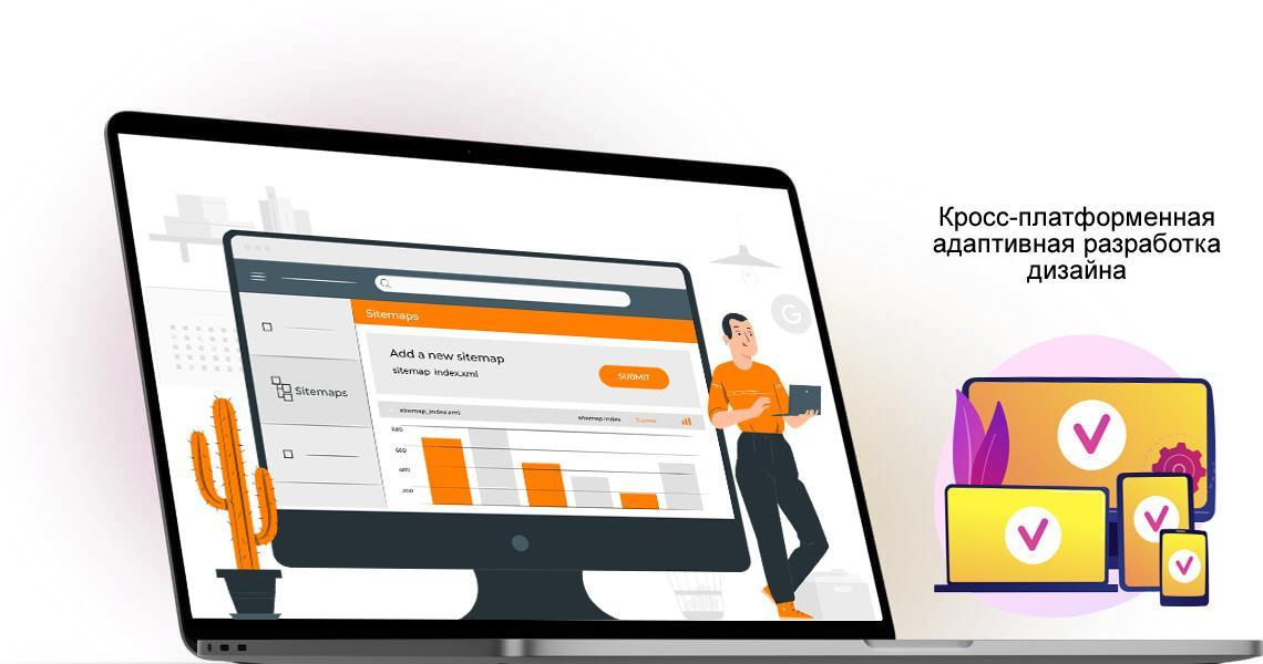 Дизайн сайта «СТАНДАРТНЫЙ» Дизайн на основе общепринятых и привычных схем позволяет разработать дизайн сайта, который удовлетворит вкусы Ваших самых придирчивых ценителей красоты. - Webcentr