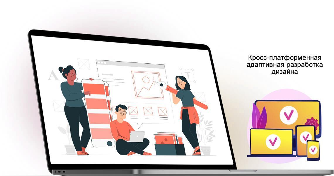Удобно и просто Дизайн «Шаблон» определяется готовыми разработками и предназначен для создания малых проектов, позволяющий сократить время разработки сайта и средства заказчика. - Webcentr
