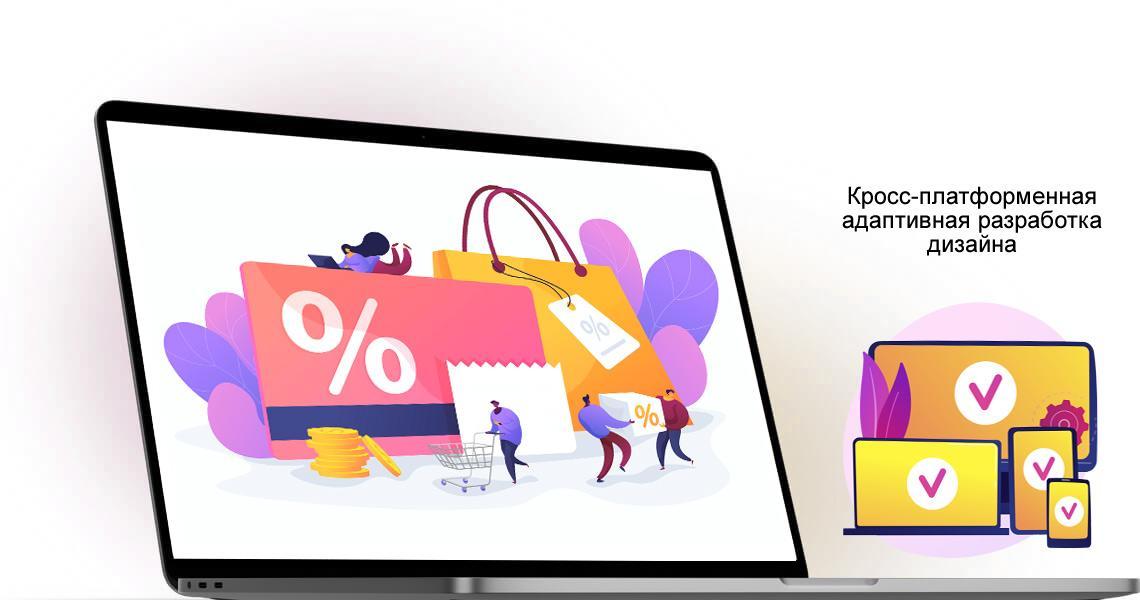 Создание интернет-магазина Сайт, включающий в себя возможности для осуществления продаж и проведения рекламных кампаний. Включает расширенную информацию по описанию товаров и услуг и корзину заказов. Ваши менеджеры отследят сделанную покупку и порядок ее оплаты и смогут оперативно отправить заявку потребителю. - Webcentr