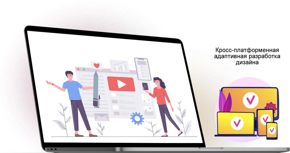 Создаём интернет порталы Портал открывает целый мир для ваших клиентов. Здесь они смогут не только совершать покупки. Незамысловатые сервисы позволят клиентам проводить время на вашем сайте. - Webcentr