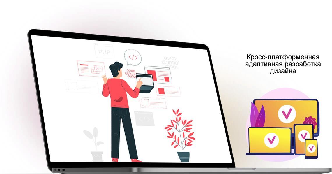 Модернизация сайта У Вас уже есть сайт? Вы хотите улучшить его работу? Вам необходимы новые идеи? Мы готовы провести модернизацию Вашего сайта. - Webcentr