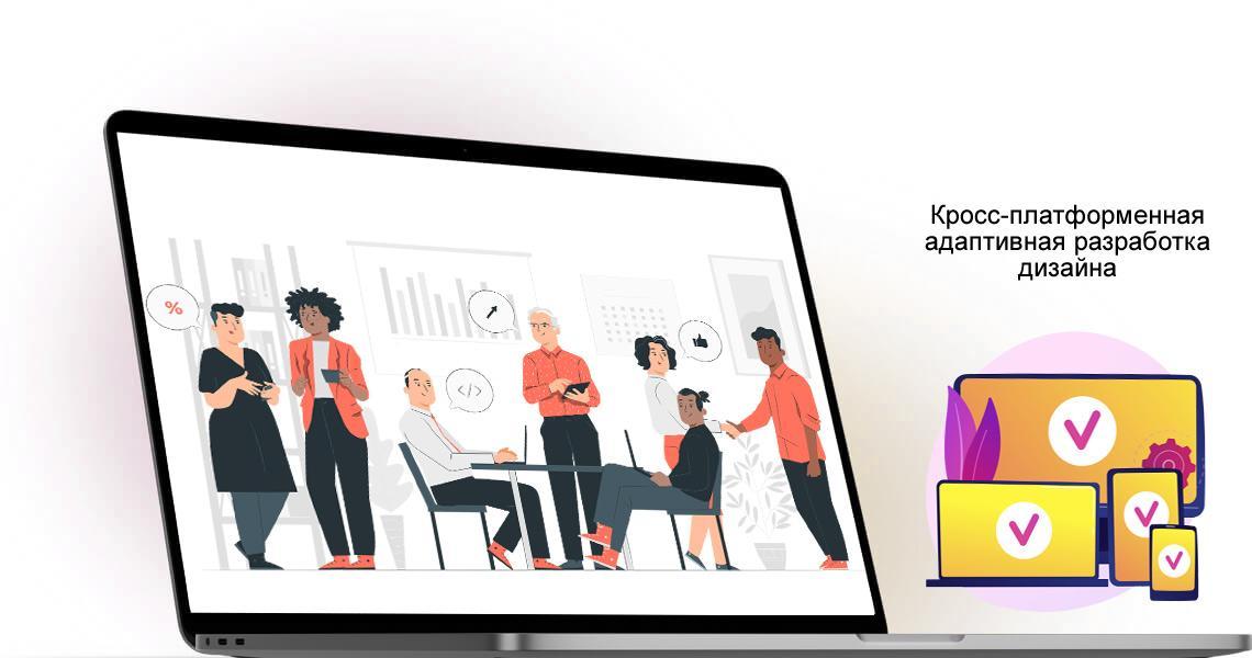 Что такое «Сайт компании» Cайт компании предназначен для более расширенного представления компании в сети Интернет. Добавляется информацией о товарах, услугах и их преимуществах. - Webcentr