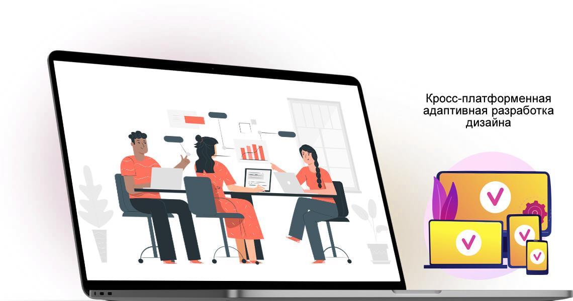 Создание сайта компании Сайт для представления компании в сети Интернет. Добавляется информацией о товарах, услугах и их преимуществах. - Webcentr