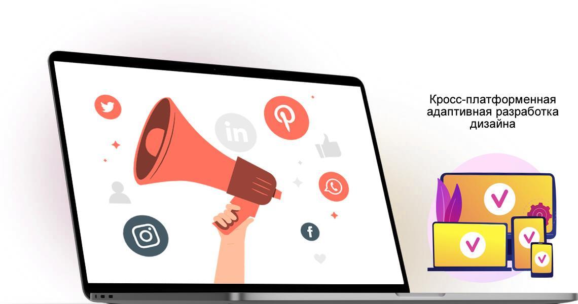 Что такое «Промо-сайт» Промо-сайт проводит разовую или постоянную рекламную кампанию или для отдельного вида товаров и услуг. - Webcentr