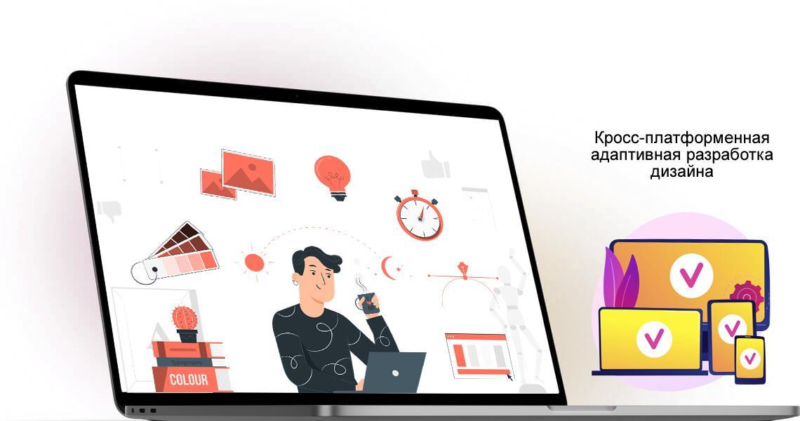 Создаём Промо-сайты Промо-сайт создается для разовой или постоянной рекламной кампании или для отдельного вида товаров и услуг. Новые посетители сайта станут вашими поклонниками, покупателями, искренними сторонниками ваших товаров и идей. - Webcentr