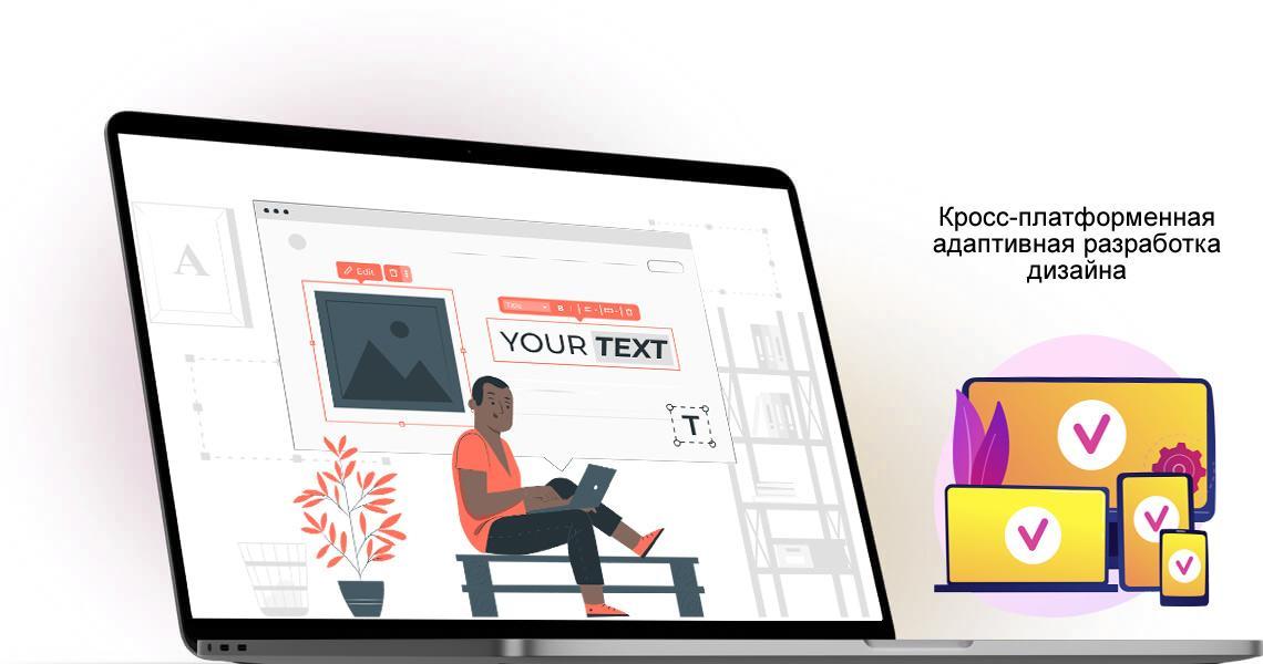 Создаём сайты «Визитка» Сайты «Визитка» позволяют предоставить основную информацию о компании, её деятельности, реализуемых товарах и услугах. - Webcentr