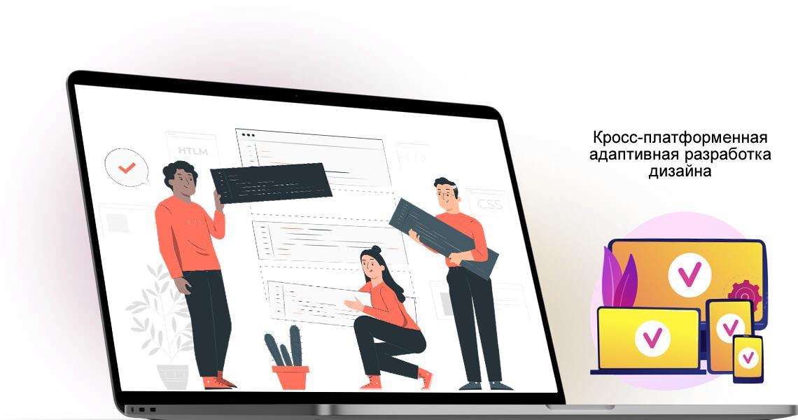Разработка продающего лендинга Создаём лендинг для продвижения конкретного товара или услуги. Выполняем основную задачу — побудить посетителя к выполнению целевого действия. - Webcentr