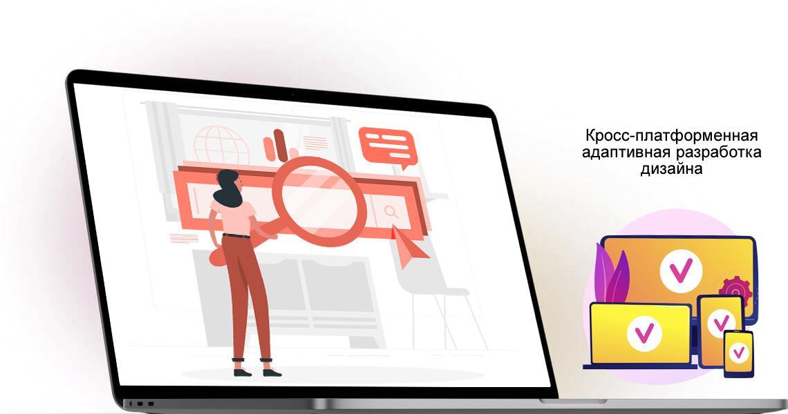 Оптимизация сайта по ключевым словам Используя профильные ключевые запросы, корректируем контент сайта для улучшения видимости страниц сайта и повышения позиций в поисковых выдаче поисковых систем - Webcentr