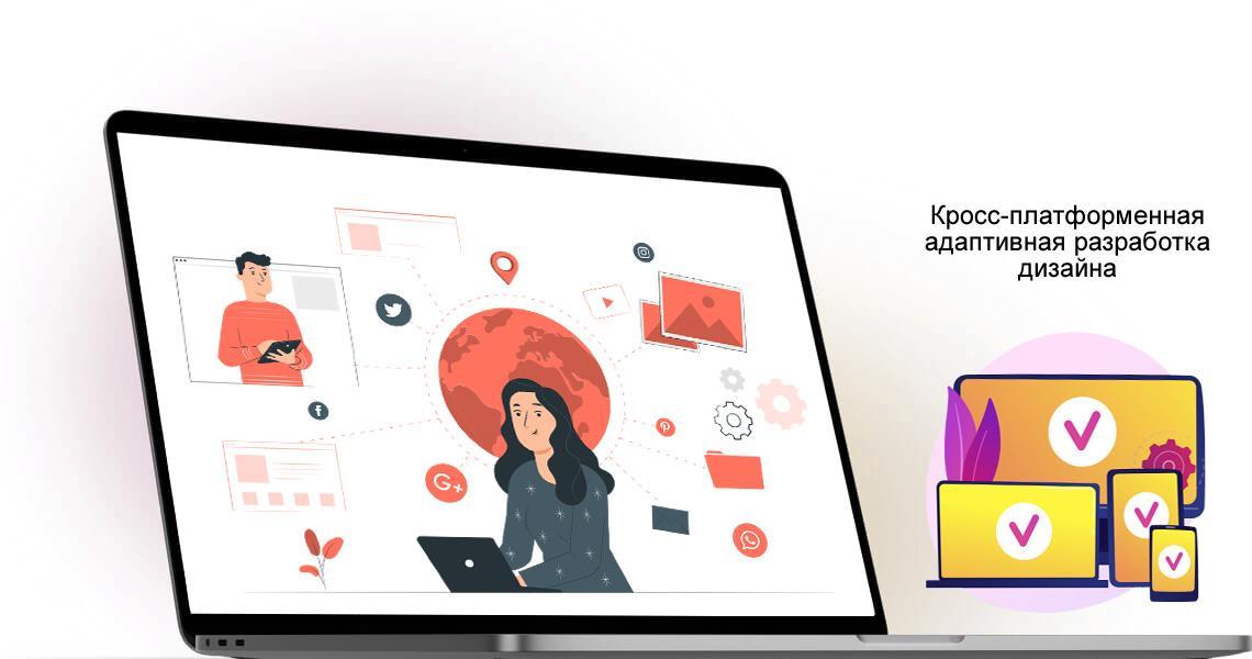 CMS для вашего сайта Система управления сайтом позволяет управлять всеми функциональными возможностями заложенными при создании сайта как для администратора так и для посетителя сайта - Webcentr