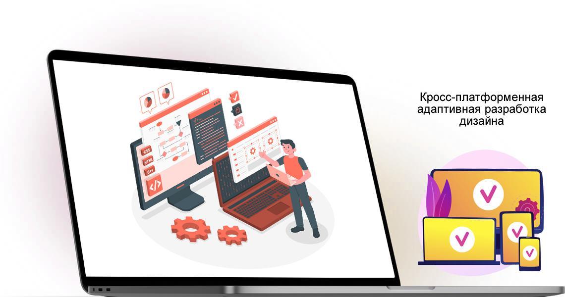 Готовые решения облегчат выбор Мы можем предложить готовые решения в разработке сайтов. Вам не придётся долго думать над оформлением и выбором текста, всё уже сделано за вас. - Webcentr