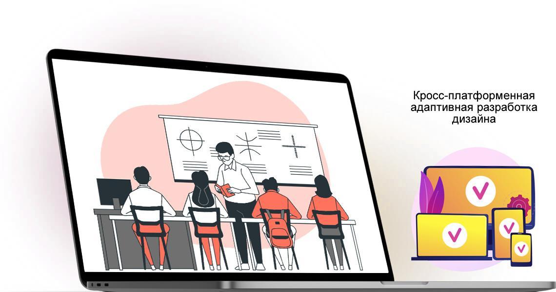 Предложение для школ Идеально подходит для создания и редактирования школьного сайта с форумом и чатом, включает в себя хостинг, доменное имя, техническое обслуживание и поддержку, обновление программы при выходе новых версий. - Webcentr