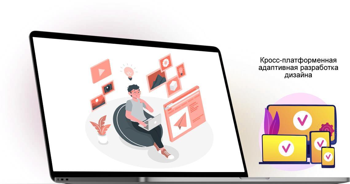 Мы действительно становимся центром интернет технологий. У нас Вы сможете получить весь комплекс услуг, позволяющий Вам воспользоваться возможностями Интернета. - Webcentr