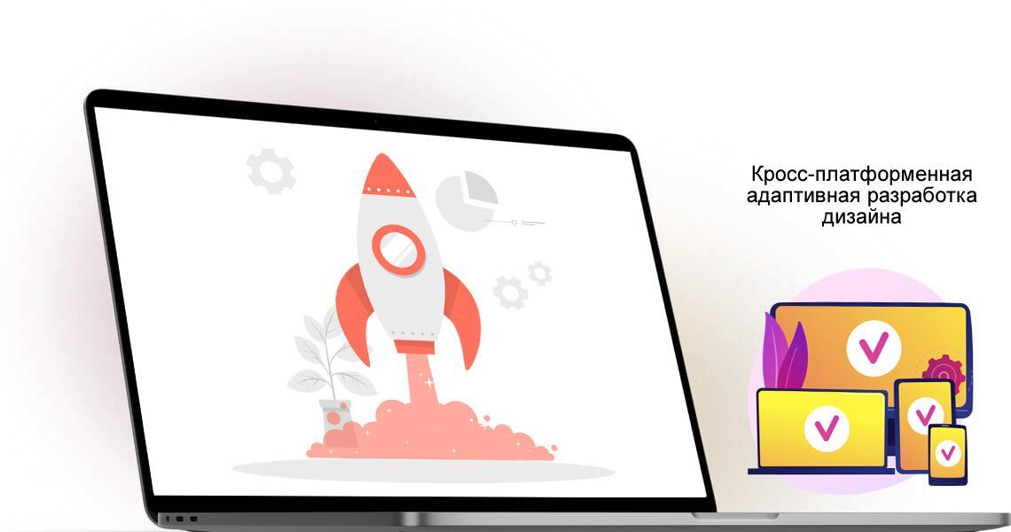 Рекламные технологии в поддержку вашего сайта Выводим в топ 10 поисковой выдачи. Обеспечиваем дополнительной рекламой. - Webcentr