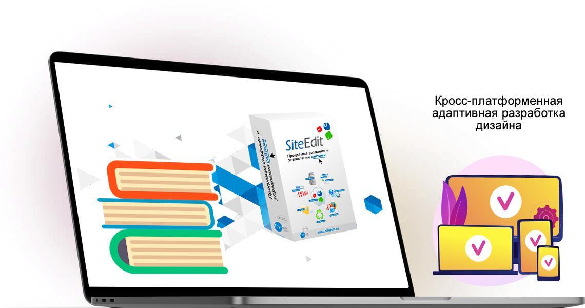 Простота программы - простота обучения Программа позволяет самостоятельно научиться делать сложные сайты - Webcentr