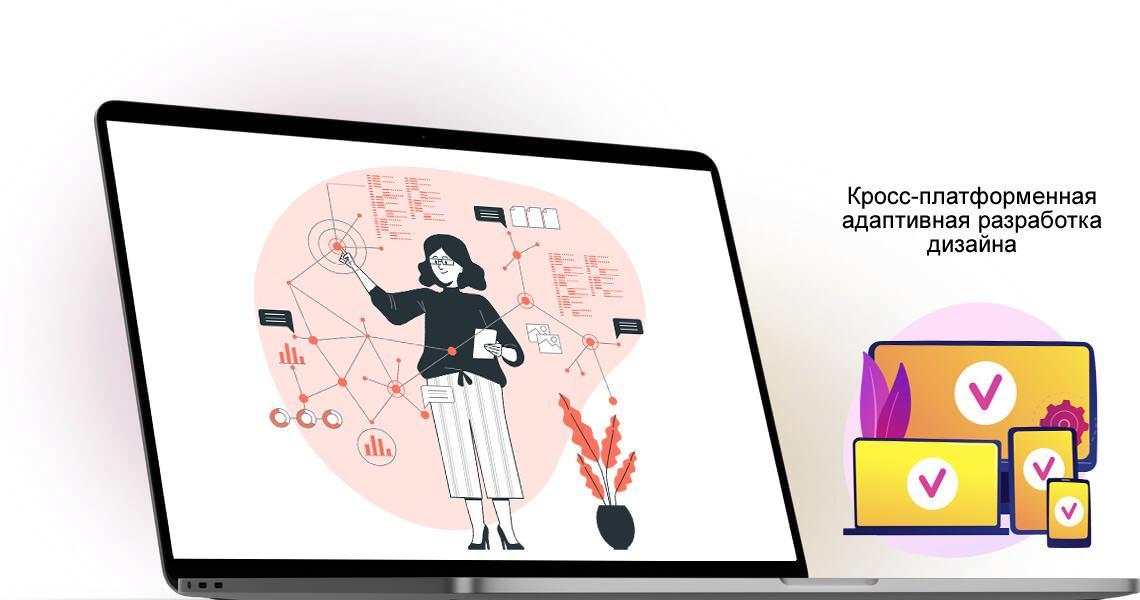 Мониторинг и аналитика работы сайтов Осуществляем постоянный мониторинг и аналитику работы сайтов и интернет магазинов. Оцениваем показатели: конверсия, средний чек, объем продаж, возвраты, затраты, работа персонала. Даём необходимые консультации по работе интернет магазина. - Webcentr