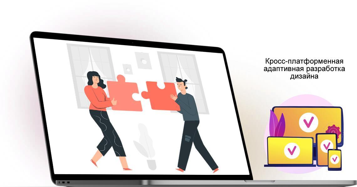 Cтать бизнес партнером компании Вебцентр Если Вы - веб-студия, вебмастер, веб-дизайнер, художник, копирайтер, компьютерная компания, интернет-магазин, консультант, рекламный агент, то мы рады видеть Вас в числе наших Бизнес Партнёров. Мы можем предложить тебе бизнес по созданию сайтов. - Webcentr