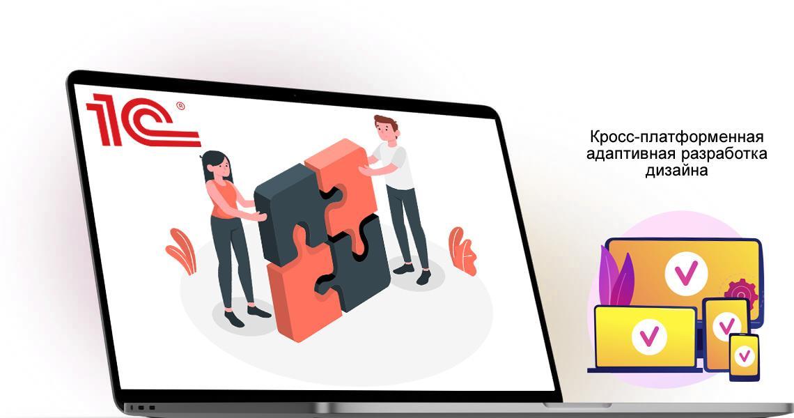 Интеграция с 1С Интеграция с 1С даёт возможность автоматически выгружать цены, наличие, остатки. - Webcentr