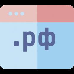 Регистрация домена в зоне РФ особенно выгодна. Можно выбрать имя без малейшего искажения, использовать любые буквы русского алфавита, и поэтому имя сайта будет точно таким же, как и название компании. - Webcentr