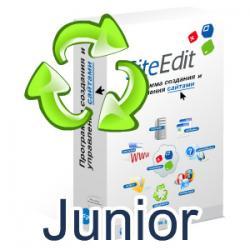 SiteEdit Junior Включает в себя: форум, Чат, Новости, Вопросы и ответы, Рейтинги, Голосования, Фотоальбом - Webcentr