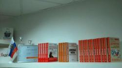 Уникальные издания о системе доменных имён В офис Регионального представителя RU-CENTER в г. Набережные Челны поступили уникальные издания о системе доменных имён - Webcentr
